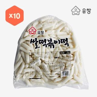 [대용량]유창 쌀떡볶이떡(작은사이즈) 1.5kg×10입