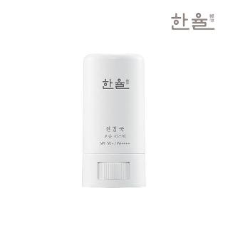 [슈퍼마트]한율 흰감국보송선스틱SPF50+PA++++ 17G