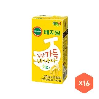 [슈퍼마트]베지밀 입안가득 바나나두유