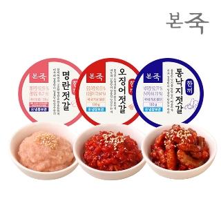 [10분어택] 본죽 본사직영 한끼 젓갈 1+1팩 /명란젓/오징어젓/낙지젓/ 한끼뚝딱/냉장보관