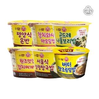 [슈퍼마트] 오뚜기 컵밥 25종