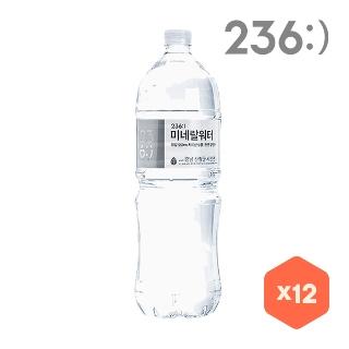 [236:)] 미네랄워터 2L X 12병