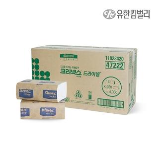 [티몬균일가] 크리넥스 드라이셀 핸드타올 스탠다드 F250 4000매
