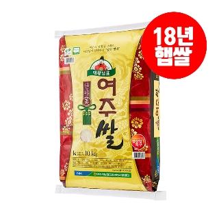 [슈퍼마트] 농협 대왕님표 여주쌀 (추청) 10kg