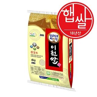 [18년햅쌀][슈퍼마트]임금님표 이천쌀(추청) 4kg