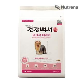 [슈퍼마트]건강백서 요크셔테리어 2kg