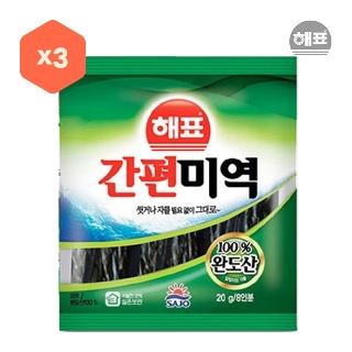 [슈퍼마트]사조 간편미역 20g*3봉