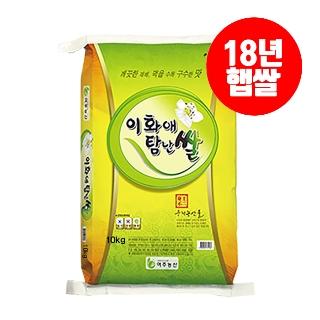 [슈퍼마트] 이화애탐난쌀 10kg