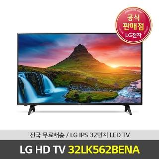 [LG전자] HD LED TV 32인치32LK562BENA