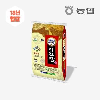 [18년햅쌀][슈퍼마트] 임금님표 이천쌀(추청) 10kg