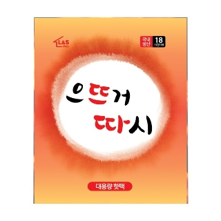 [티몬균일가] 으뜨거따시 대용량 핫팩 150g 100개