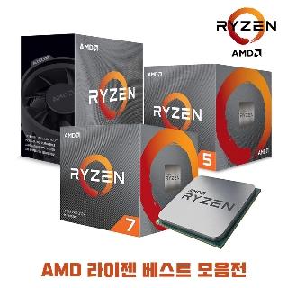 [해외] [AMD] RYZEN 정품 라이젠 베스트 모음전 3300X 3500X 3600X 3600XT 3700X - 해외 직배송 라이젠 정품  무료배송