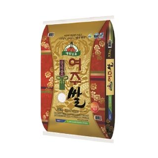 [티몬균일가] 대왕님표 여주쌀 추청 20kg