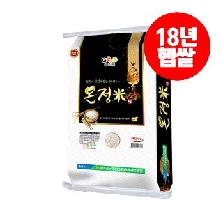 [슈퍼마트] 부여농협 온정미10kg