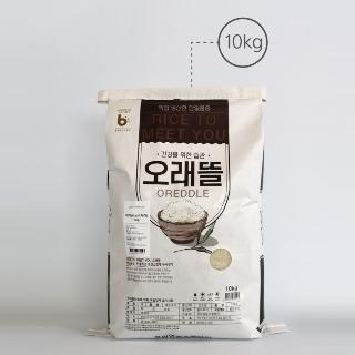 [슈퍼마트] 백미 히노히카리 10kg