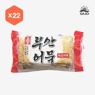 [대용량]오양부산어묵 튀김어묵 750g×22입