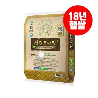 [슈퍼마트] 철원 오대쌀 10kg