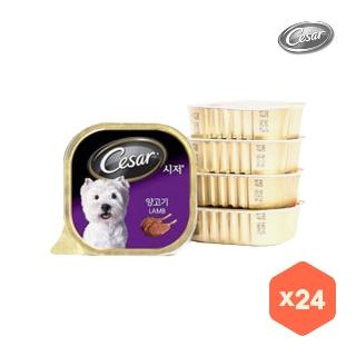 [대용량]시저 양고기 100g * 24