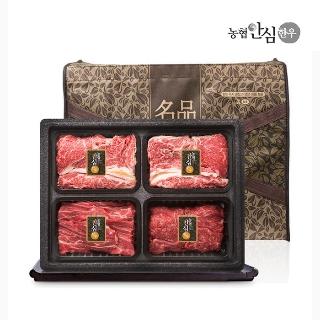 [설프라이즈] 농협안심한우 선물세트 5호 (등심+등심+불고기+국거리 각 300g)