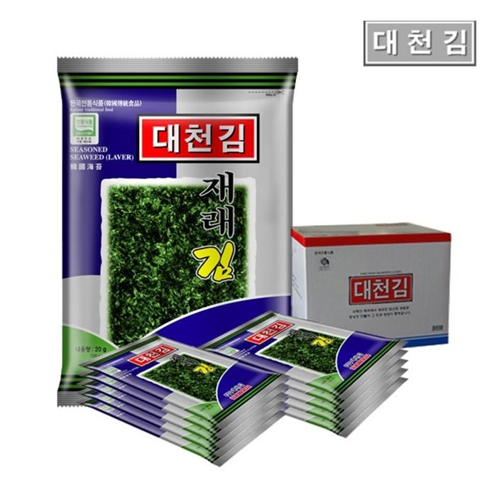 [티몬121212] 무한타임 대천김 재래김 15봉