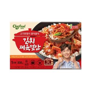 [슈퍼마트] 롯데 쉐푸드 김치제육 덮밥 300g 1+1