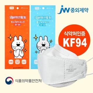 [슈퍼마트]오버액션토끼 KF94 마스크 10입 오렌지