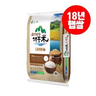 [티몬균일가] 금강산수 해풍미 오대쌀 20kg
