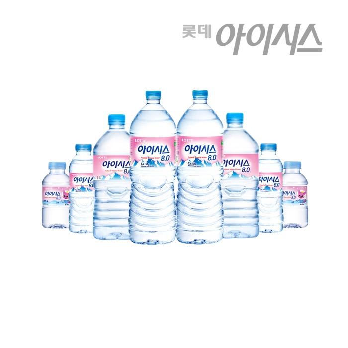 롯데 아이시스 8.0 생수 200ml /300ml / 1L /2L 모음전