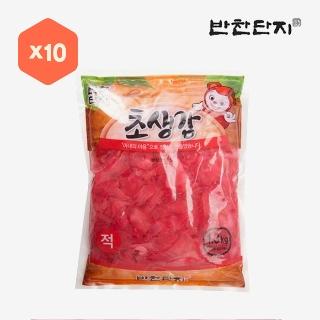 [대용량] 초생강 (적색) 1.3kg * 10입