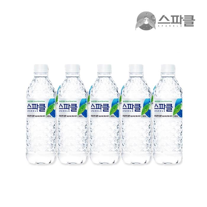 [무료배송데이] 스파클 생수, 500ml, 40개