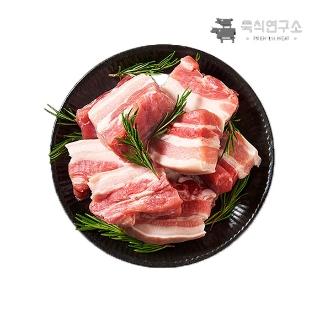 [심야타임] 육식연구소 오겹살 300g 외 칼집목전지.우삼겹