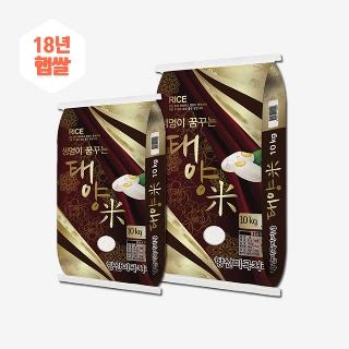 [18년햅쌀][슈퍼마트] 현미랑백미랑 10kg