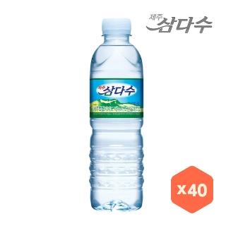 [슈퍼마트] 제주 삼다수 500ml X 40병