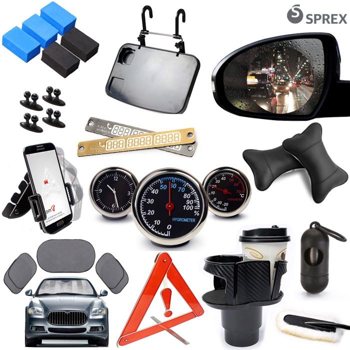 [차량용품] 자동차 관리하고 꾸밀 수 있는 차량용품 총 집합