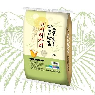 [경기친환경] 따뜻한밥한끼 고시히카리 10kg