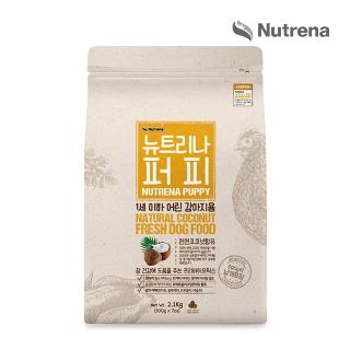 [슈퍼마트]  뉴트리나 퍼피 2.1kg