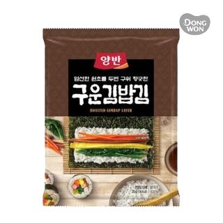 [슈퍼마트]동원양반구운김밥김전장10매