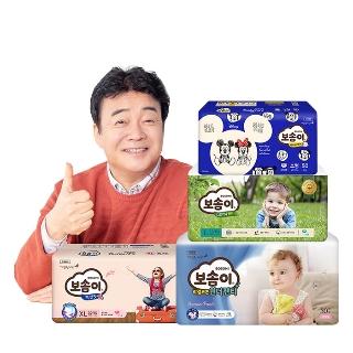 [보솜이] 4팩+사은품 전라인 모음