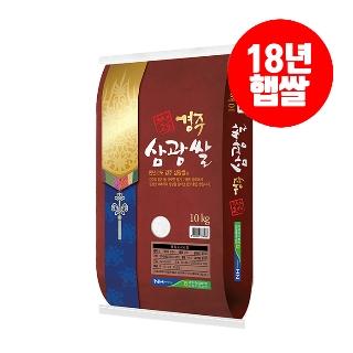 [슈퍼마트] 경주농협 천년고도 삼광쌀 10kg