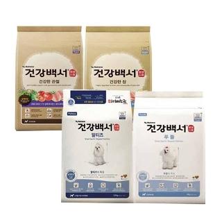 [슈퍼마트] 건강백서 견종별/기능별 2kg 사료모음