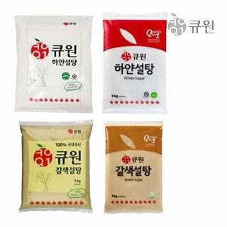 [슈퍼마트] 큐원 1kg/3kg 설탕 모음전