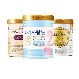 [남양유업] 분유 베스트상품 할인행사(임페리얼XO, 아이엠마더, 아기사랑수) 3캔