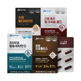 [티몬균일가] 중외제약 슈퍼 멀티비타민 외 건강기능식품 모음전