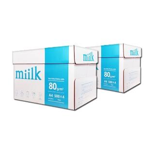 [슈퍼마트] 밀크 A4 복사용지 80g 2000매 2Box
