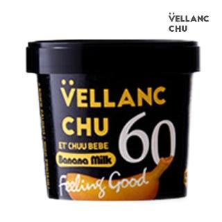 [슈퍼마트]벨랑슈 아이스크림 바나나 밀크맛100ml