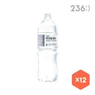[236:)] 미네랄워터 2L 12병