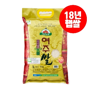 [슈퍼마트] 대왕님표 여주쌀(추청) 4kg