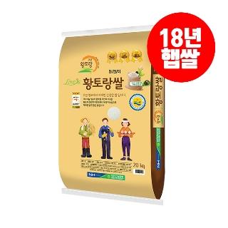 [대용량] 황토랑쌀 일미 특등급(완전미) 20kg