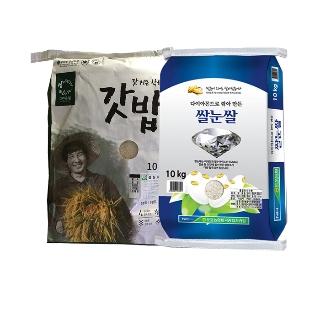 [티몬균일가] 프리미엄 쌀 10kg 모음