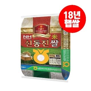 [슈퍼마트] 농협 신동진쌀 10kg